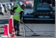 Минтранс предложил ремонтировать дороги реже и дороже