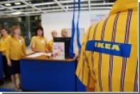 IKEA вложит 23 миллиарда рублей в магазин в Ленинградской области
