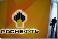 В «Роснефти» отреагировали на задержание главы Минэкономразвития