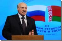 Лукашенко рассказал о попытке белорусов поучаствовать в приватизации «Башнефти»