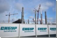 ФАС заподозрила в сговоре «Сибур» и структуру «Газпрома»