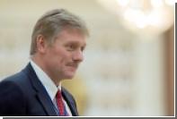 В Кремле рассказали о влиянии дела Улюкаева на приватизацию «Башнефти»