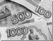 Для рубля начинаются сложные времена