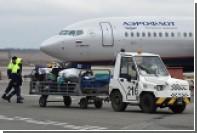 «Аэрофлот» увеличил прибыль за девять месяцев в шесть раз