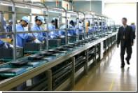 ФАС заподозрила компании Lenovo и HP в руководстве картельным сговором