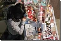 Россияне в «черную пятницу» выбрали косметику и автозапчасти