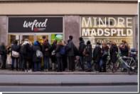 Сеть магазинов просроченных продуктов заработала в Копенгагене