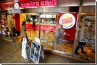 «Бургер Кинг» предложил «Макдоналдс» поглощение сети