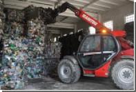Россия переняла передовой опыт переработки отходов у скандинавских стран