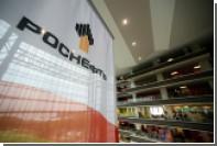 Суд отложил рассмотрение иска «Роснефти» к РБК на 12 декабря