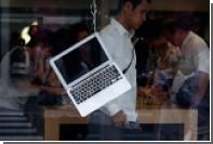 Apple уличили в незаконном хранении персональных данных