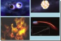 У «инопланетного» сигнала найден опасный компонент
