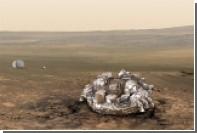 В провале миссии ExoMars обвинили Россию