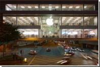 Раскрыты подробности секретной разработки Apple