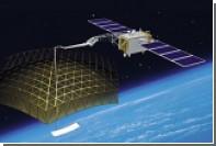 Поломку российского спутника связали с внешним воздействием