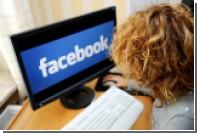 Ученые выявили связь Facebook с долголетием