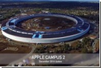«Летающую тарелку» Apple сняли с беспилотника
