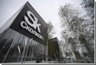 В «Сколково» спасли банки от мошенничества