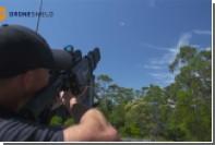 Пушку-ловушку для дронов показали на видео