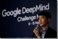 Искусственный интеллект Google сразится с чемпионами по StarCraftII