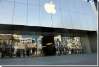 Apple протестирует более десяти прототипов iPhone 8