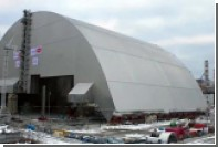 Закрытие Чернобыльской АЭС новым саркофагом показали на видео
