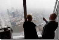 Раскрыто происхождение смертоносного тумана в Британии