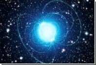Найдено сходство между людьми и нейтронными звездами