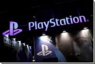 Sony резко повысила цены на игры в России