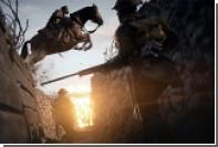 Российская империя в Battlefield1 появится в виде платного дополнения