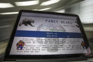 СМИ сообщили о двух употреблявших кокаин перед Олимпиадой в Рио американцах
