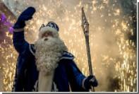 Дед Мороз пообещал сбрить бороду в случае победы России на ЧМ-2018