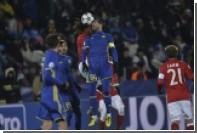 «Ростов» обыграл «Баварию» в матче Лиги чемпионов