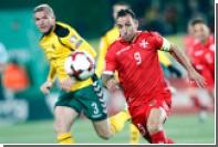 ФИФА предупредили о договорном характере матча отбора к ЧМ-2018 Литва — Мальта