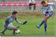 Футболист юношеской сборной Украины получил российское гражданство