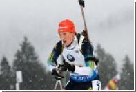Украинскую биатлонистку дисквалифицировали на год за мельдоний