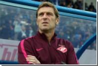 Каррера назвал «Спартак» российским «Ювентусом»