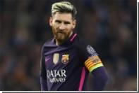 СМИ сообщили о нежелании Месси продлевать контракт с «Барселоной»