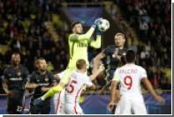 ЦСКА проиграл «Монако» в Лиге чемпионов