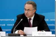 Мутко назвал штатной ситуацию с несоответствием «Зенит-Арены» требованиям ФИФА