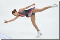 Российская фигуристка стала победительницей этапа Гран-при в Москве