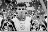 Бывший футболист сборной Румынии умер в возрасте 44 лет