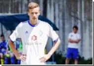 Получивший российское гражданство украинский футболист объяснил свое решение