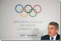 МОК решил заступиться за российских паралимпийцев