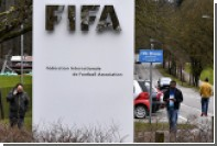 ФИФА назвала претендентов на звание тренера года