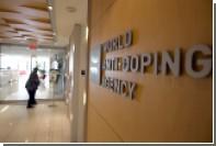 WADA отказалось принять от России 300 тысяч долларов