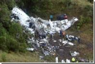 На борту разбившегося в Колумбии самолета находился сын бывшего тренера ЦСКА