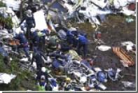 Власти Колумбии уточнили число жертв авиакатастрофы