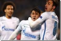 «Зенит» вышел в плей-офф Лиги Европы