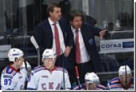 СКА прервал серию из 15 побед в матчах КХЛ